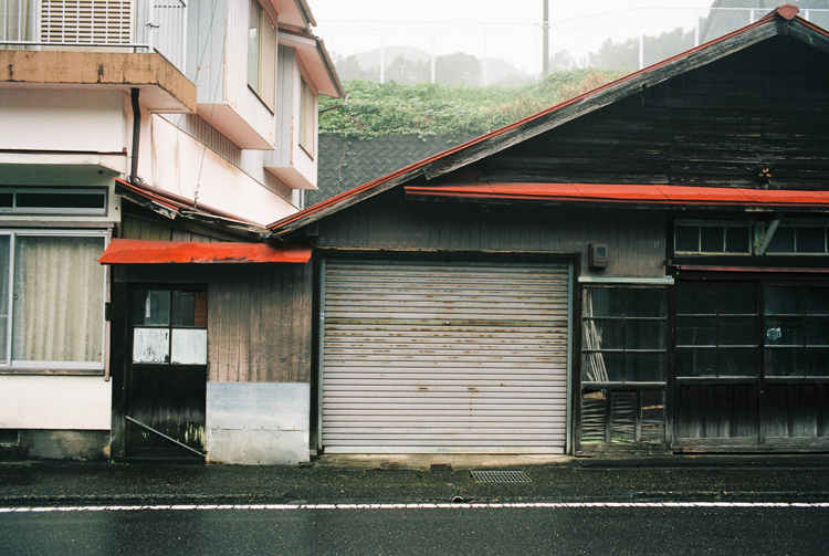Somewhere near Takachiho, Kyushu