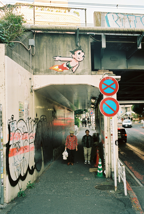 Astroboy, Shibuya