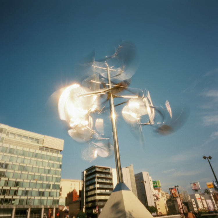 Whirly sculpture, Fukuoka
