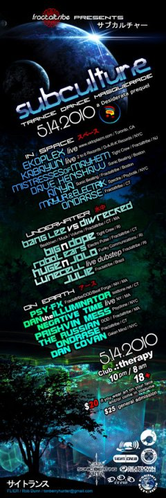 2010-5-14 Subculture- Trance Dance Masquerade flyer 4.jpg