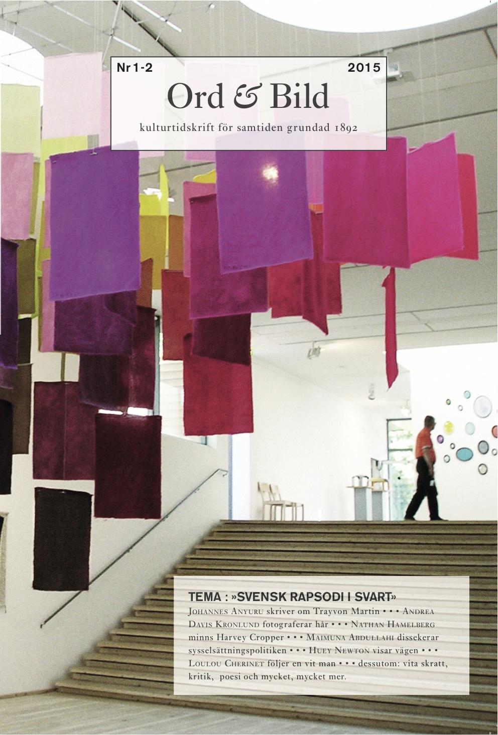Installation: Fatima Svendsen
