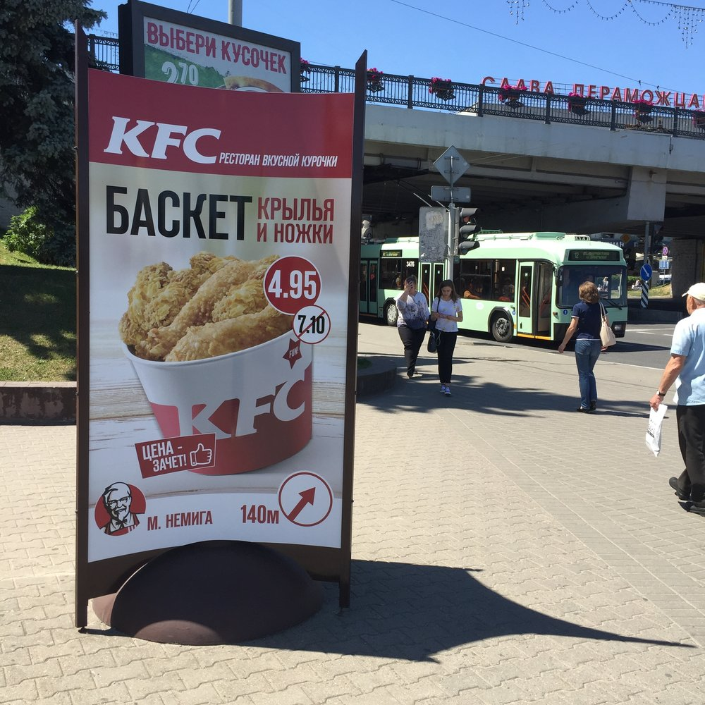 Minsk, juni 2018.