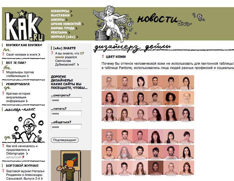 Captura de pantalla 2012-07-12 a las 14.01.35.png