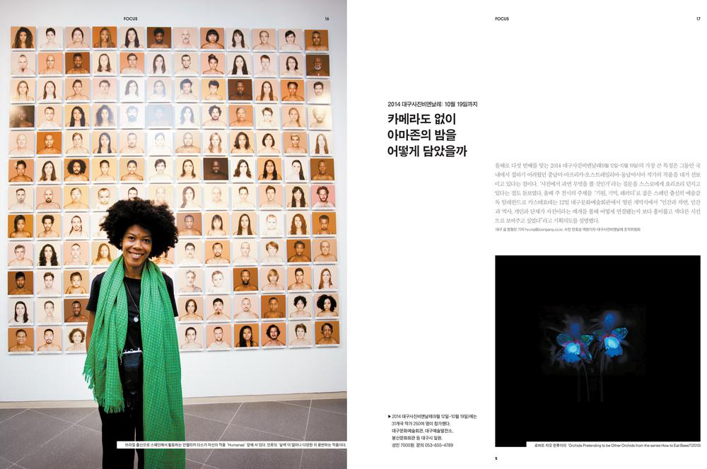 S Magazine-1.jpg