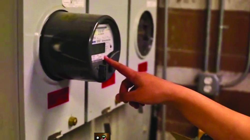 energymeter.jpg