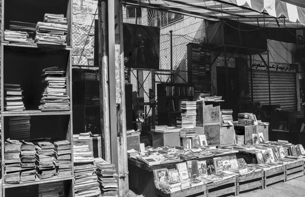 Mahal al maa bookstore-.jpg