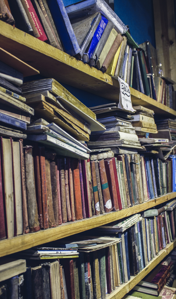 Mahal al maa bookstore-0572.jpg