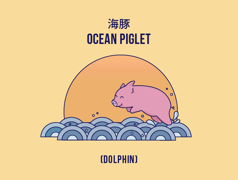 oceanpig-final.png