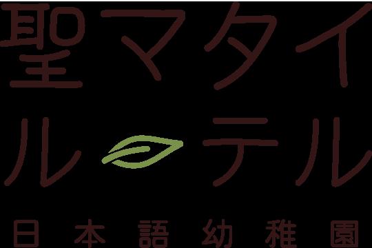 St. Matthew's Logo