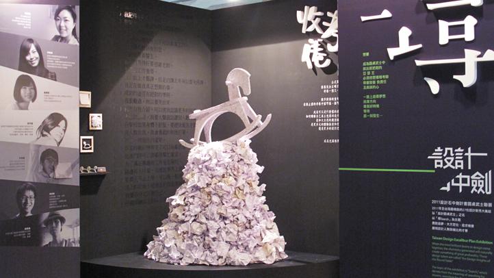 paperage-01.jpg