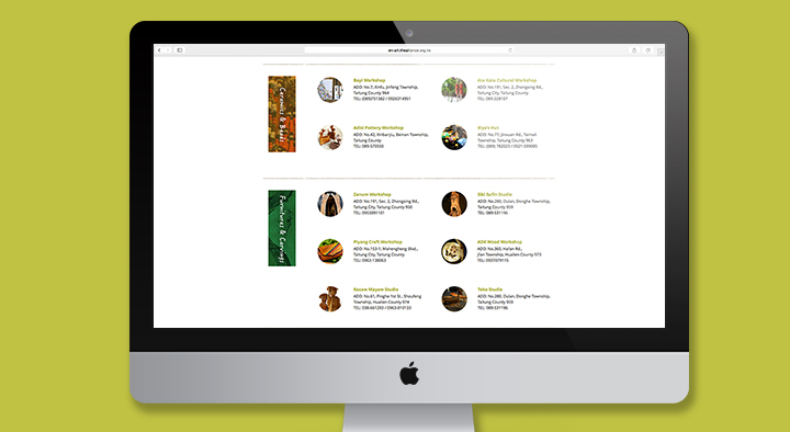 Art Alliance Website launched in March 2015