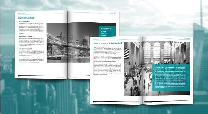 Responsive Website & Editorial Design