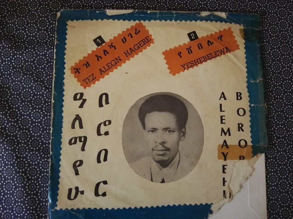 Alemayehu Borobor-Yeshebelewa.jpg
