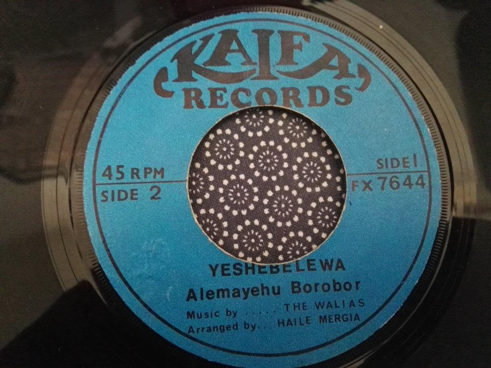 Alemayehu Borobor-Yeshebelewa3.jpg
