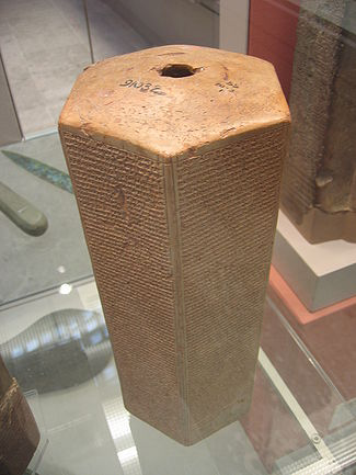 Sennacherib's Prism