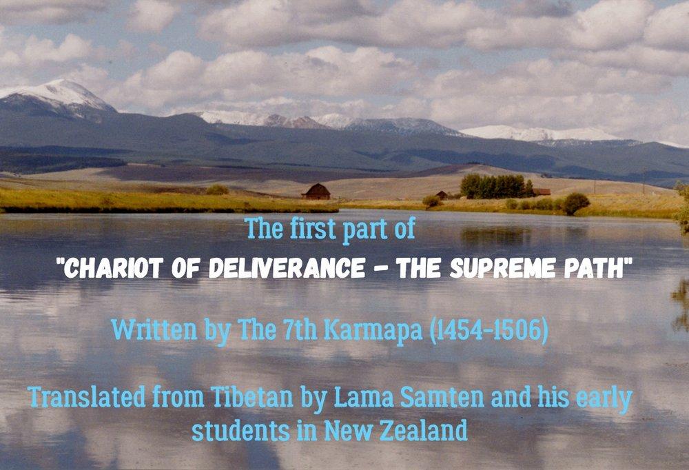 Chariot of Deliverance.jpg