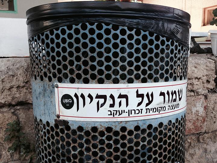 israel6.jpg