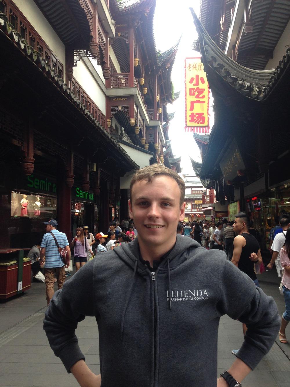 Iordan in China!