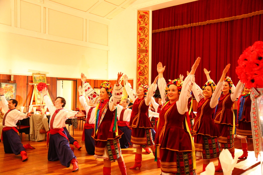 Ukrainian Night of Art, Culture and Dance