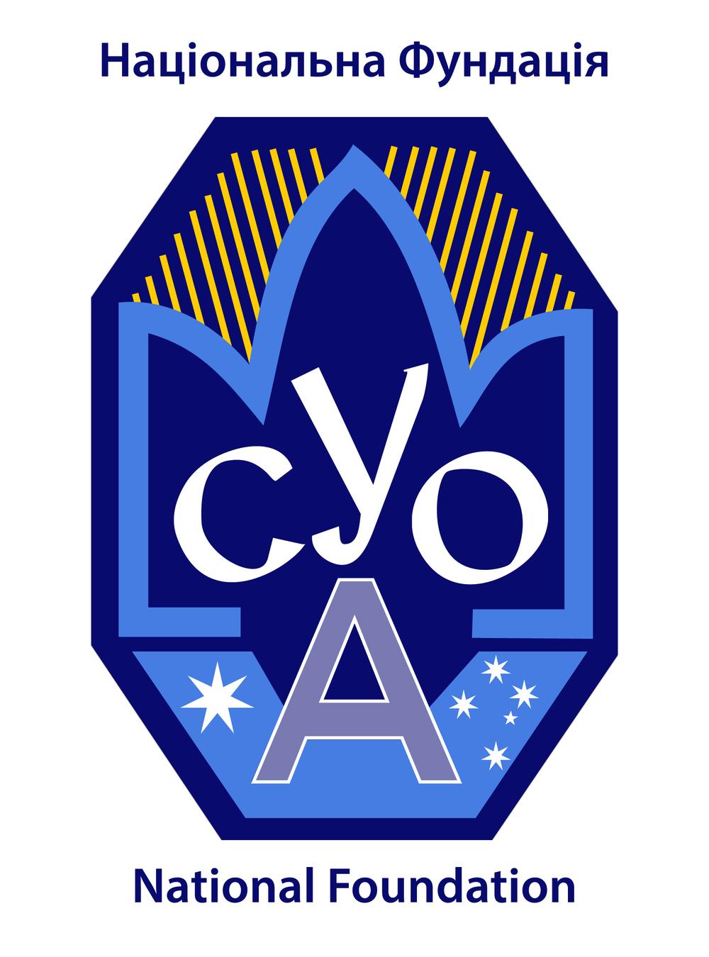 CYOA_LOGOFoundation..jpg
