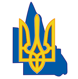 Ukrainian Community of Queenland Inc.