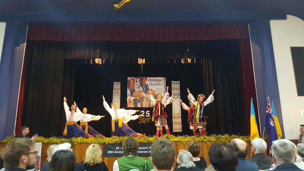 Ukrainian Independence Day Celebrations in Geelong 2016