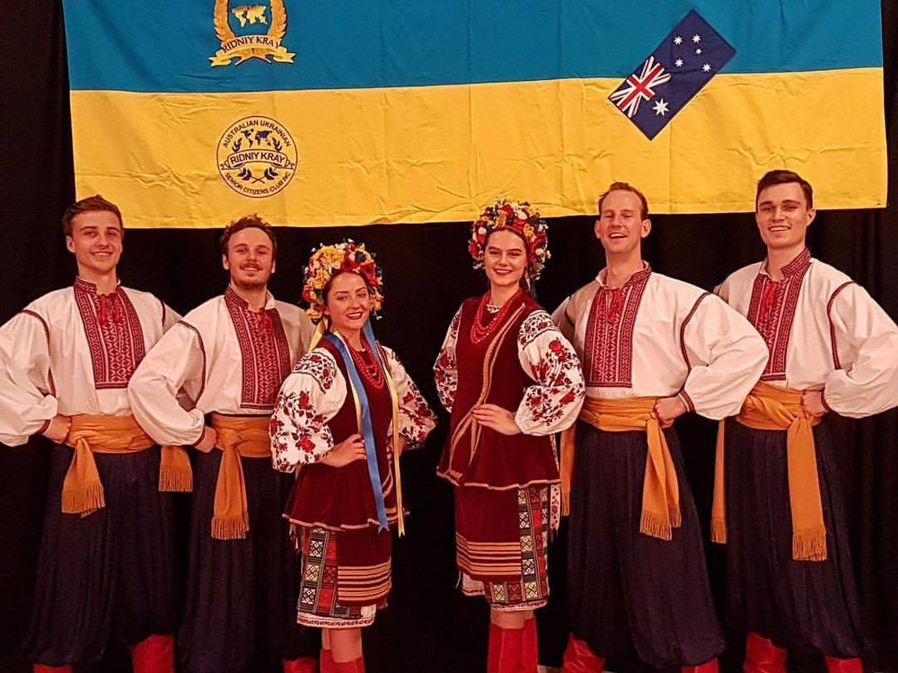 Ukrainian Independence Day Celebrations with Ridniy Kray 2017