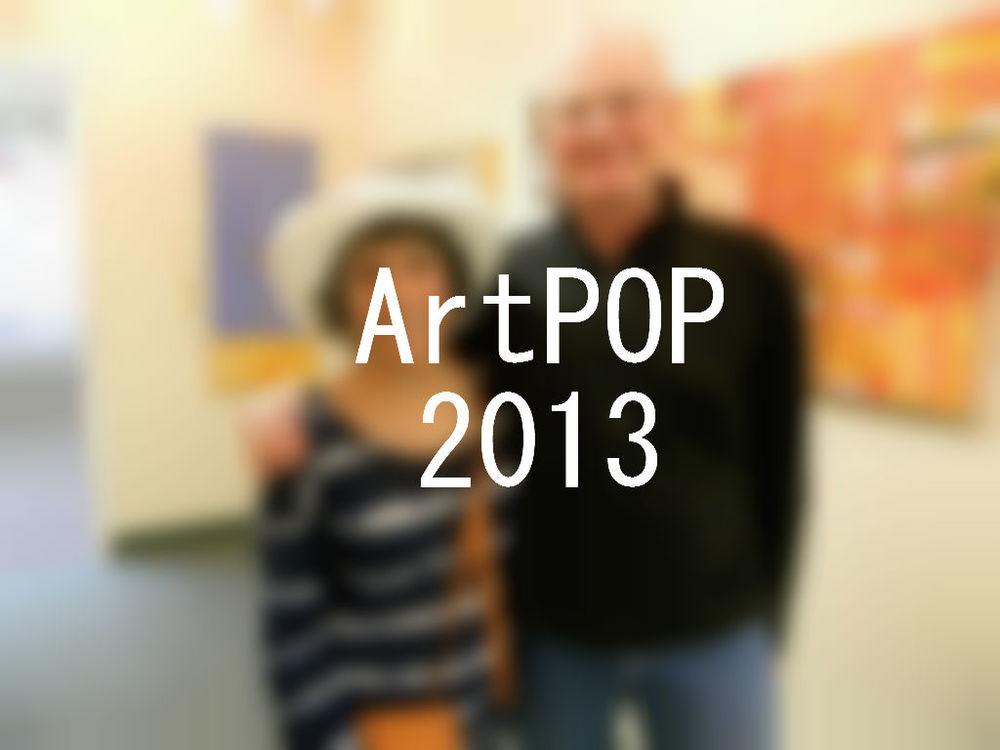 ArtPOP.jpg