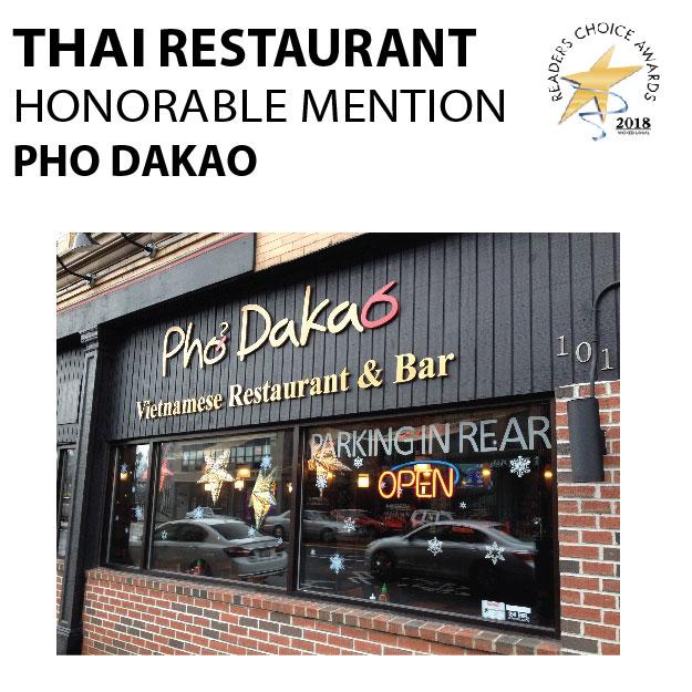 pho dakao thai-01.jpg