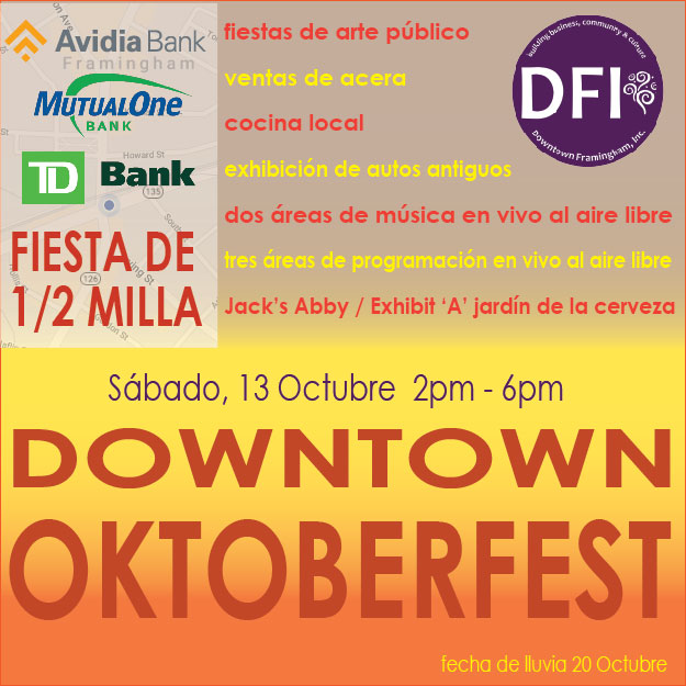 OCT dt oktoberfest spanish-01.jpg