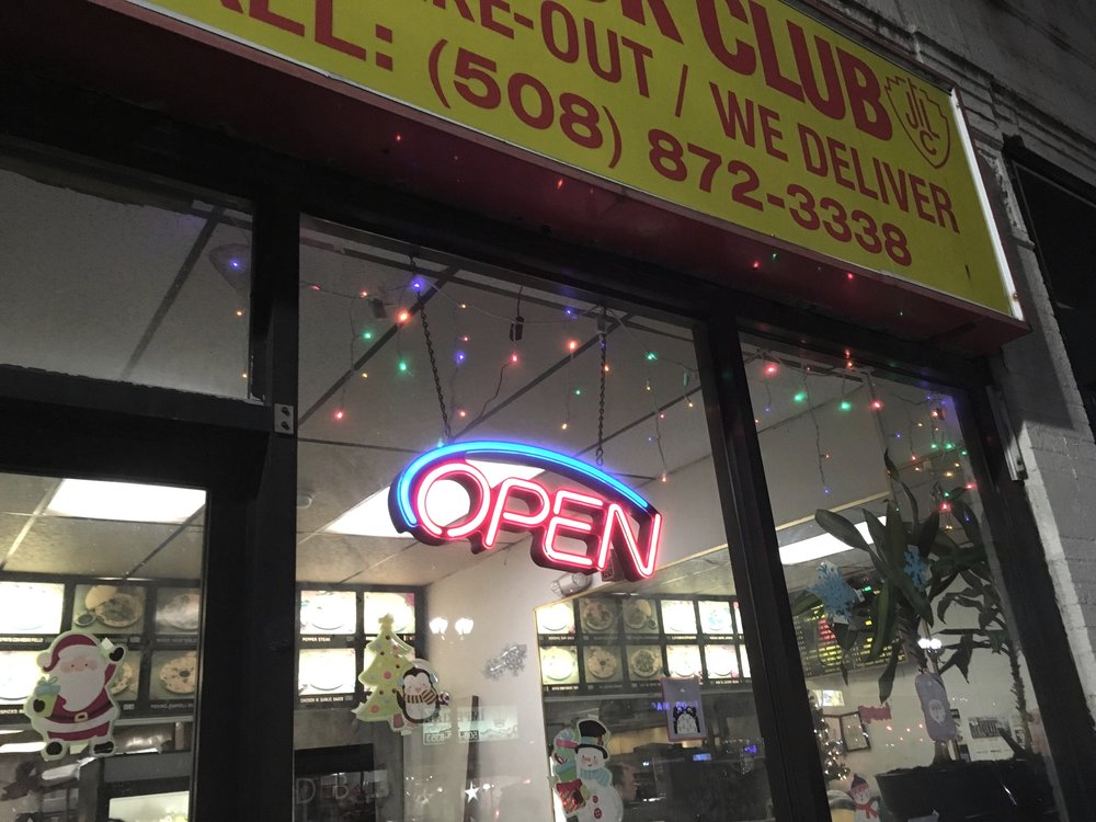 Joy Luck Club   57 Hollis Street