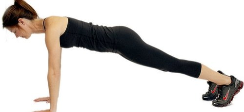 Plank (can be done with arms extended or bent)
