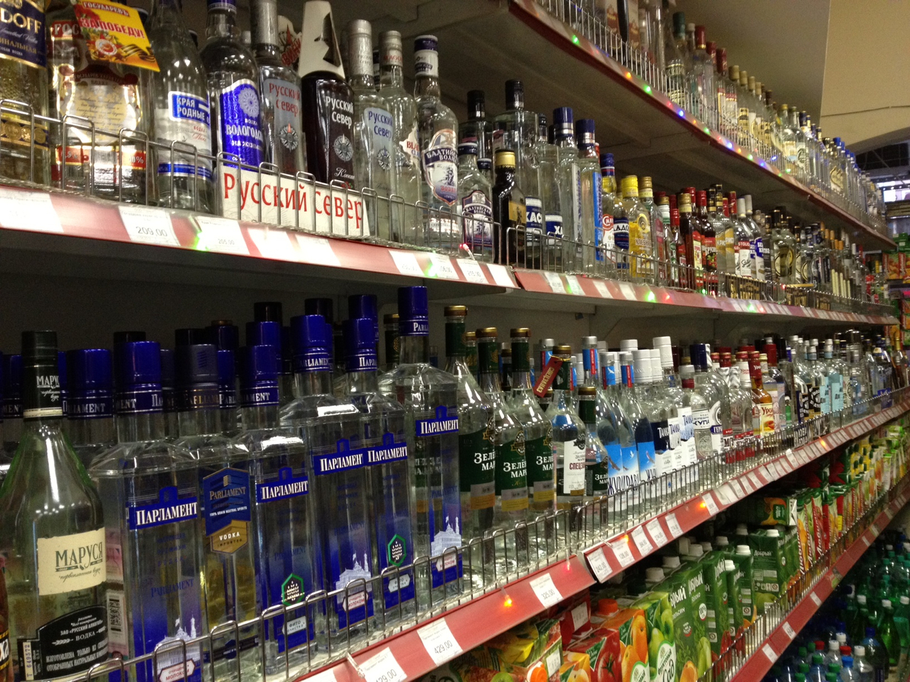 The selection of vodka in a 24h convenience store.