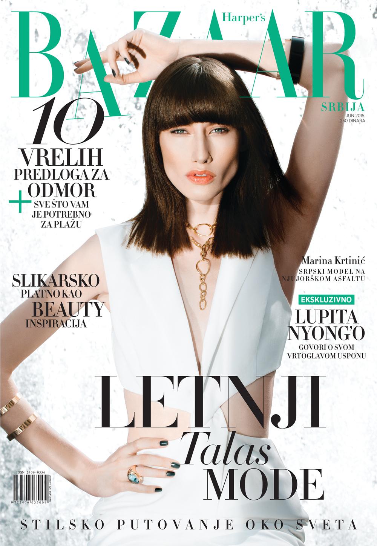 Nikola Tamindzic, Harper's Bazaar cover.jpg