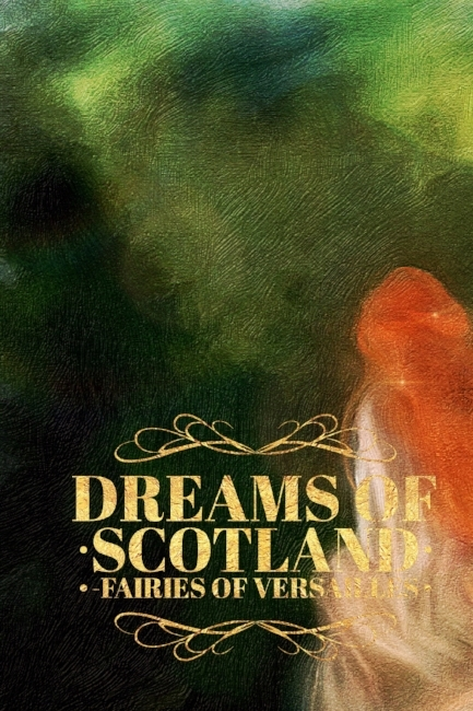 Dreams if Scotland Painting Word Art