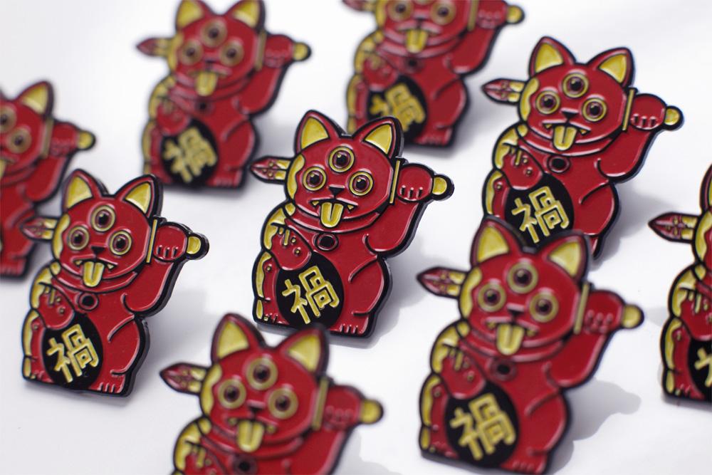 red_gold_mfc1.jpg