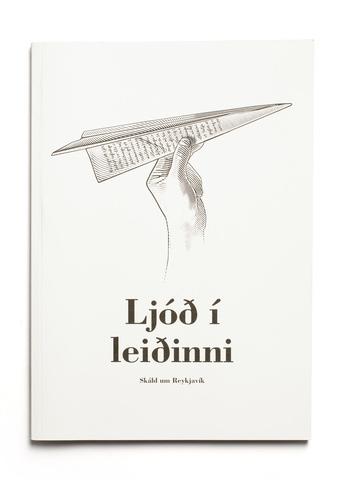 LIL (1).jpg