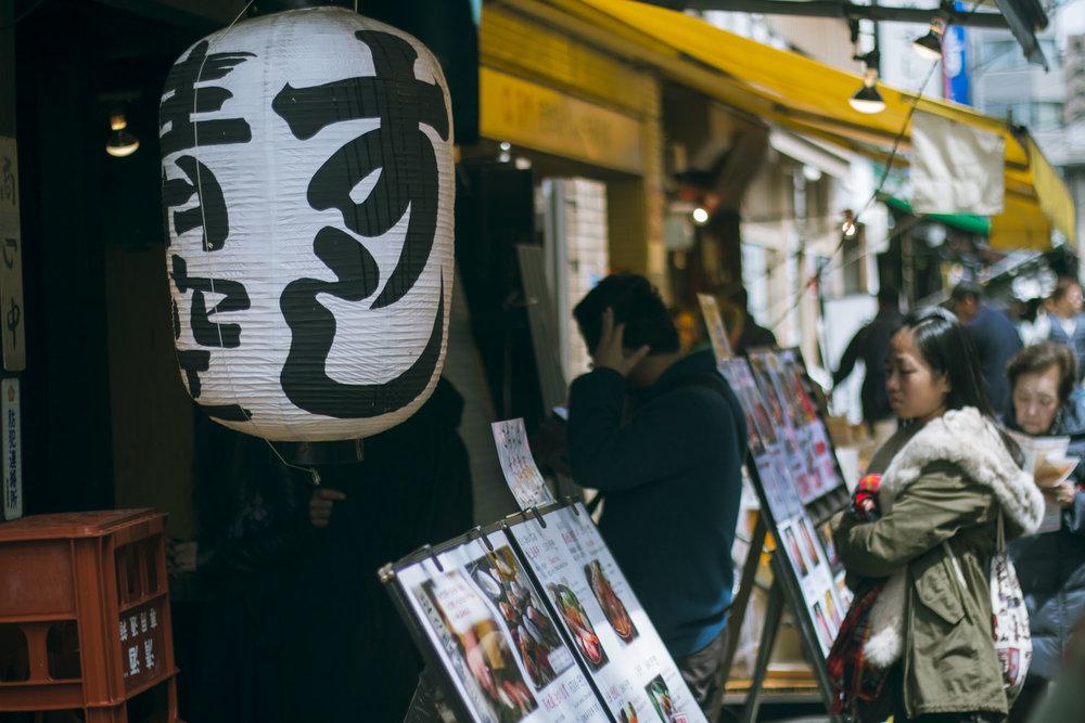 Ceraun's photo of the Tsukiji Fishmarket (Tokyo)