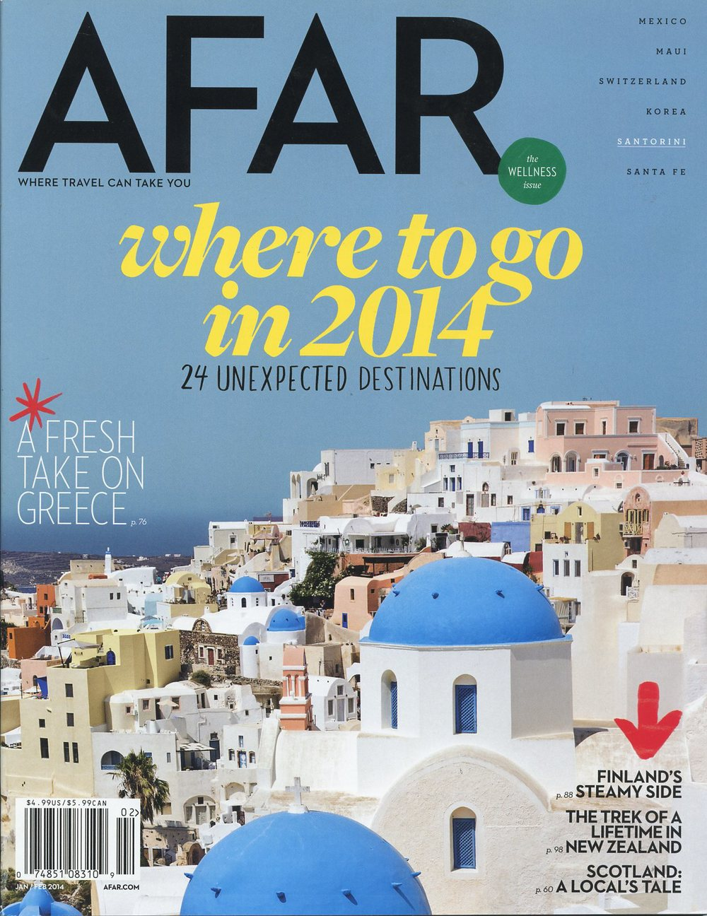 AFAR 2014