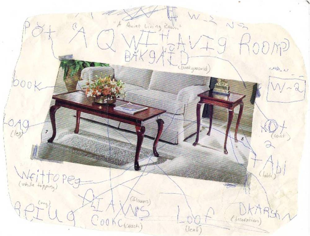 """A Quiet Living Room""... I cut this picture out of one of mom's magazines, titled it, and labeled each item. I was in kindergarten."