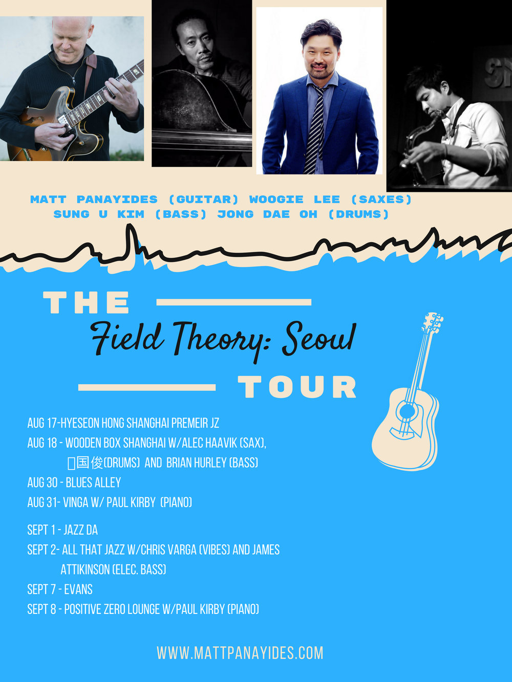 field theory seoul tour.jpg