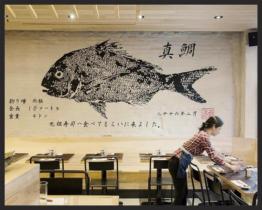 sushi ganso fish.jpg