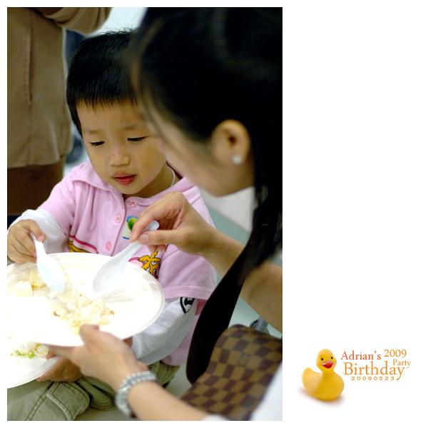 20090523_Adrian'sBdayParty 105_u.jpg