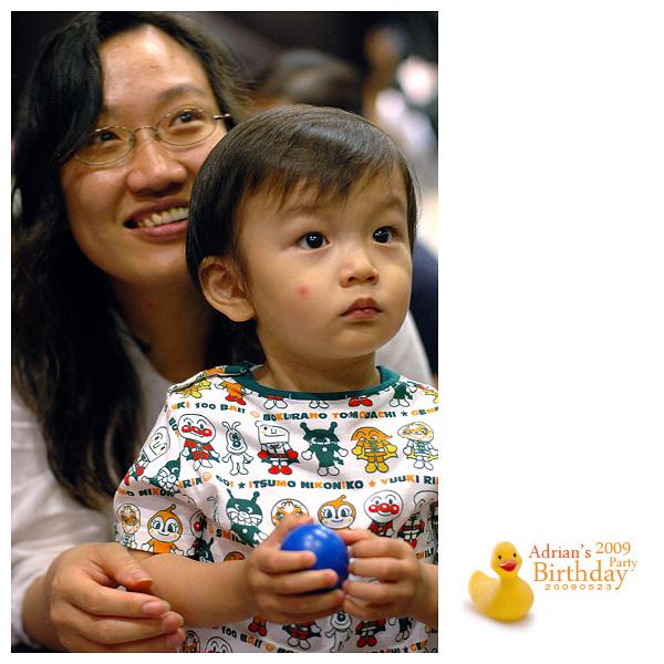 20090523_Adrian'sBdayParty 247_u.jpg