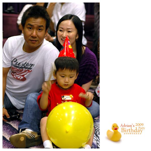 20090523_Adrian'sBdayParty 426_u.jpg