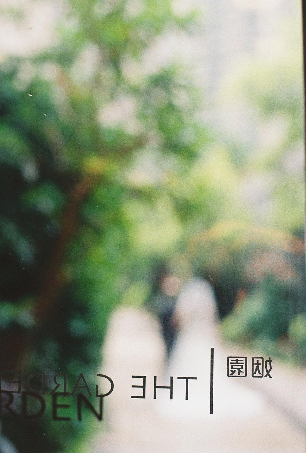henryf_Maggie+ChanKai_014.JPG