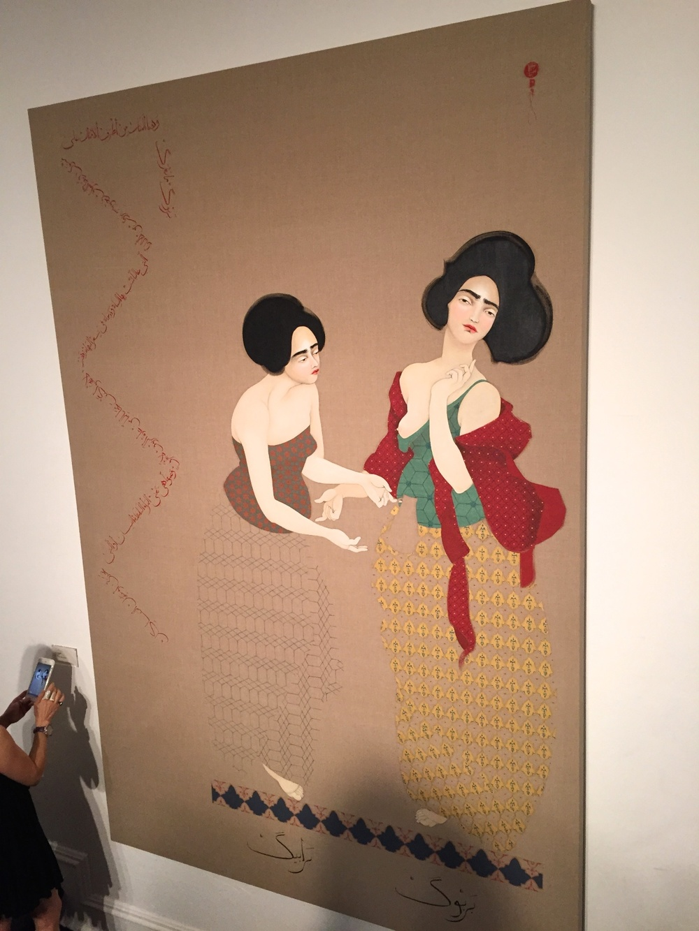 Hayv Kahraman,   Barboog  , in UnRealism, Moore Building, Miami Dec 2015