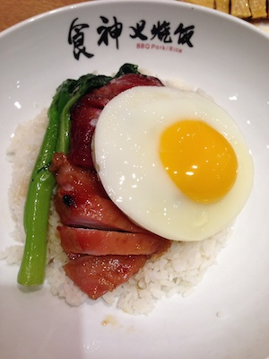 BBQ pork rice with fried egg