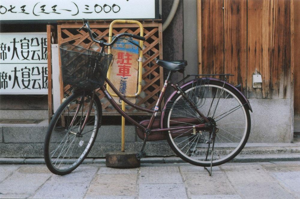 Japan_35mm_KyotoBike_01.jpg