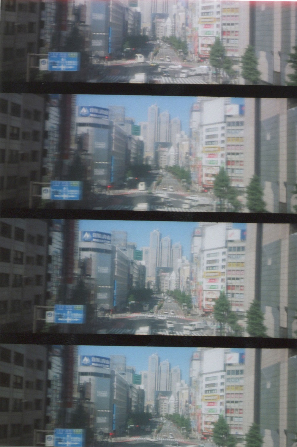 Japan_35mm_Lomokino_05.jpg